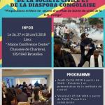 Bruxelles : Les Etats Généraux de la Société civile et de la Diaspora congolaise décerne un « Acte révocatoire contre et pour une transition sans Kabila »